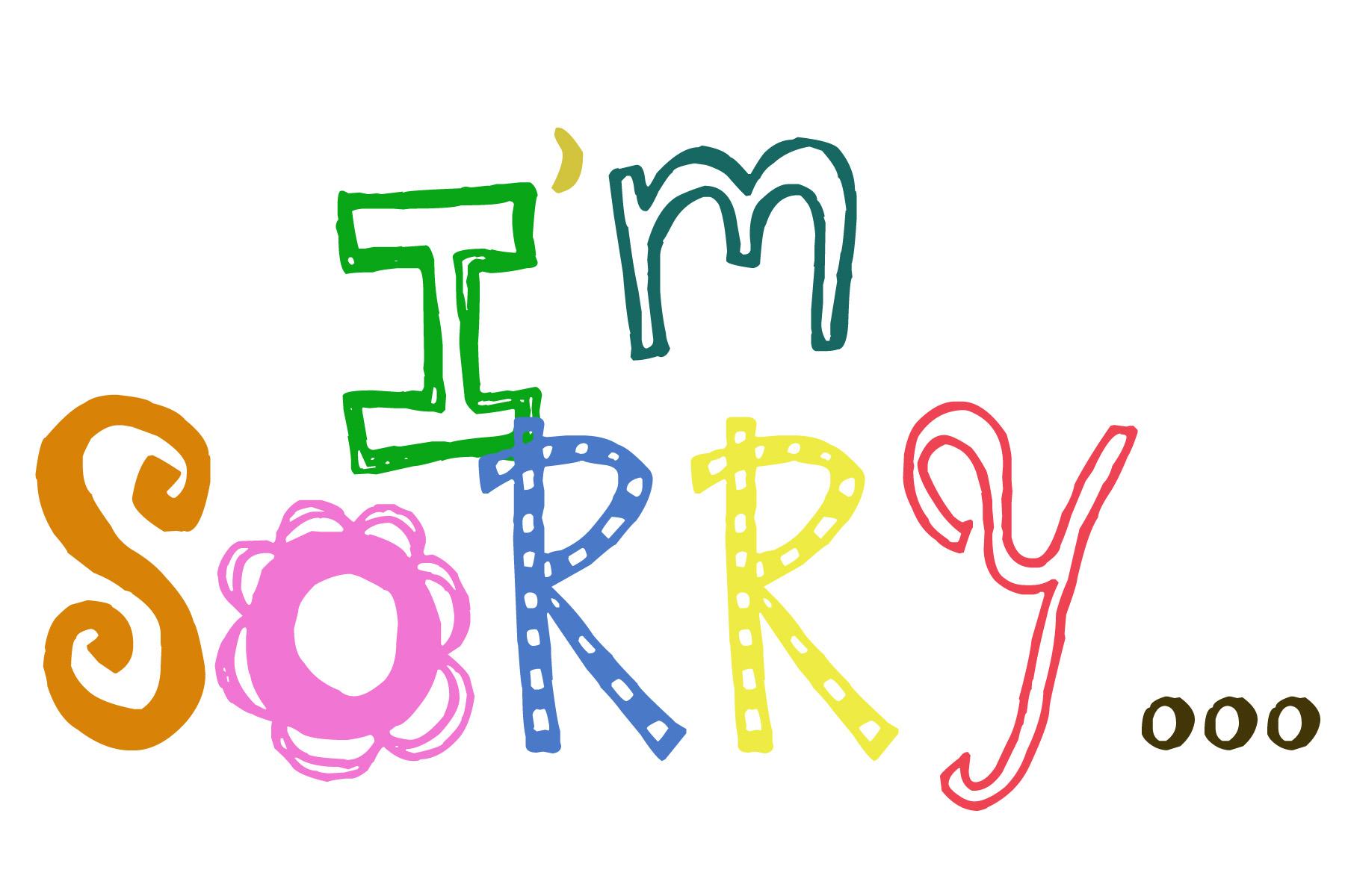When Momma Apologies – Free Printable Apology Cards